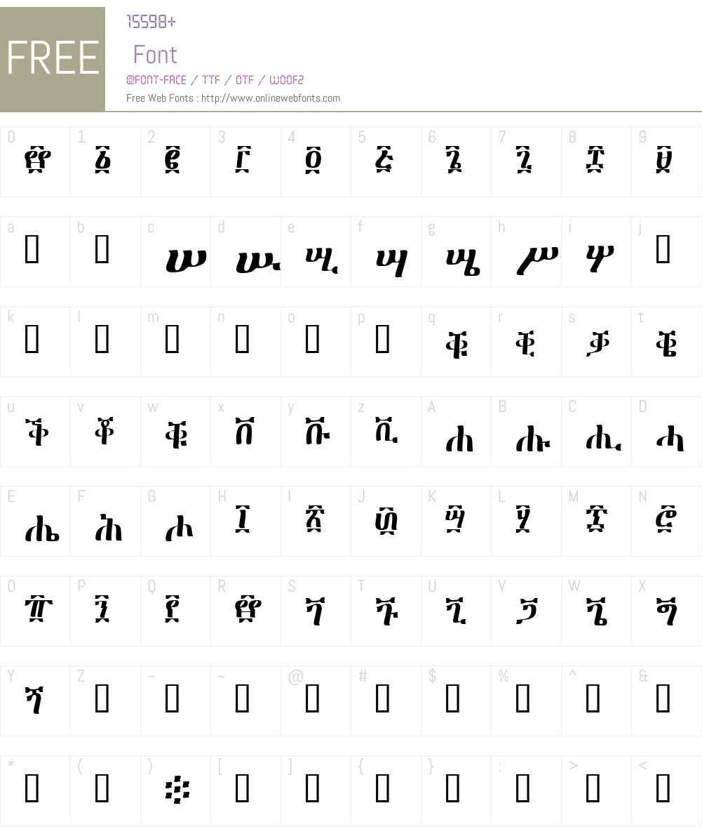 GF Zemen Secondary Font Screenshots