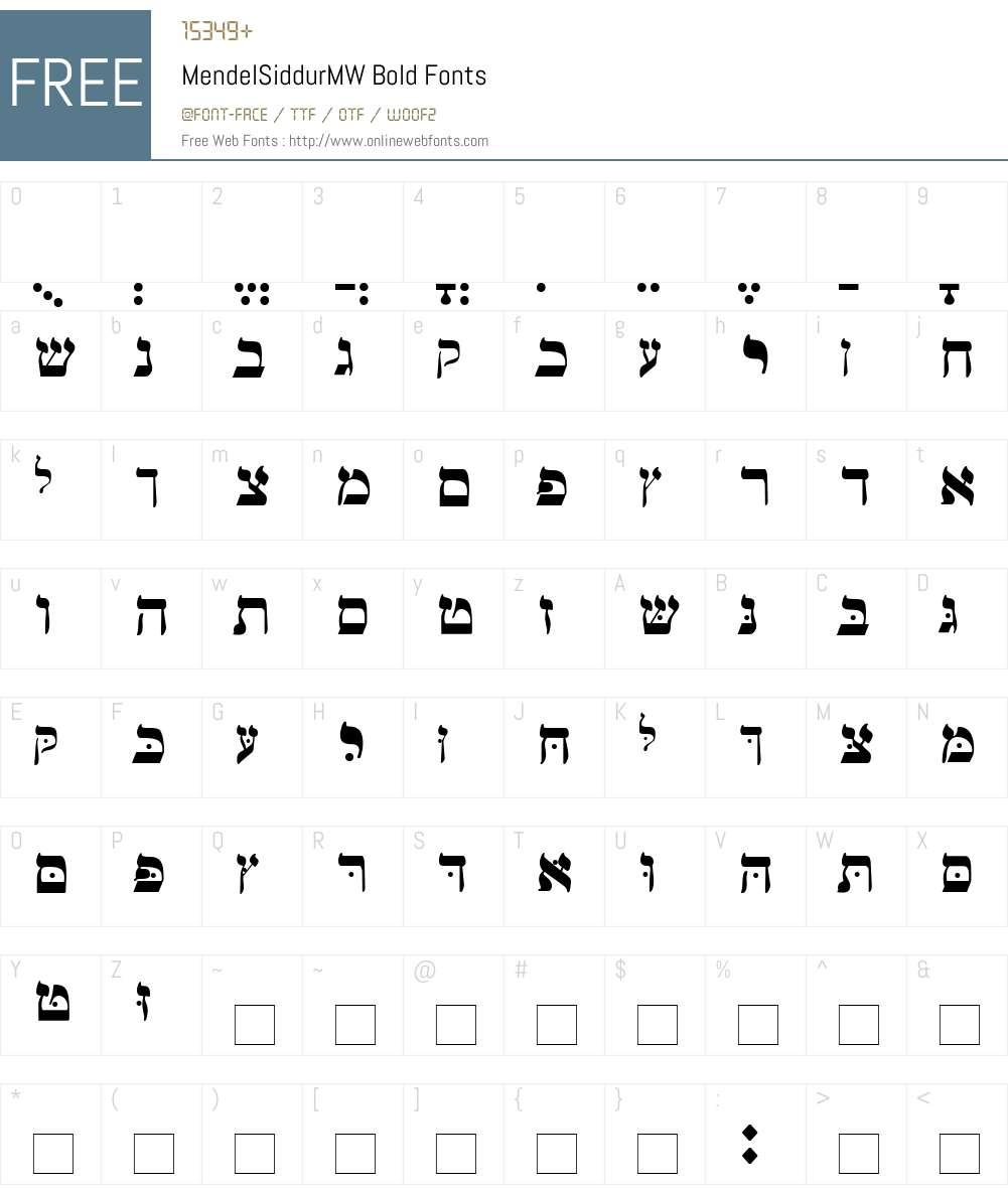 MendelSiddurMW Font Screenshots