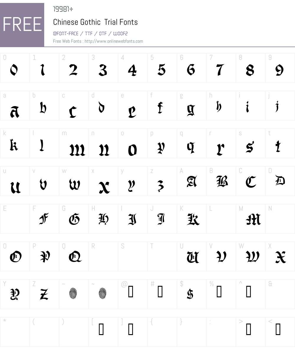 Chinese Gothic Font Screenshots