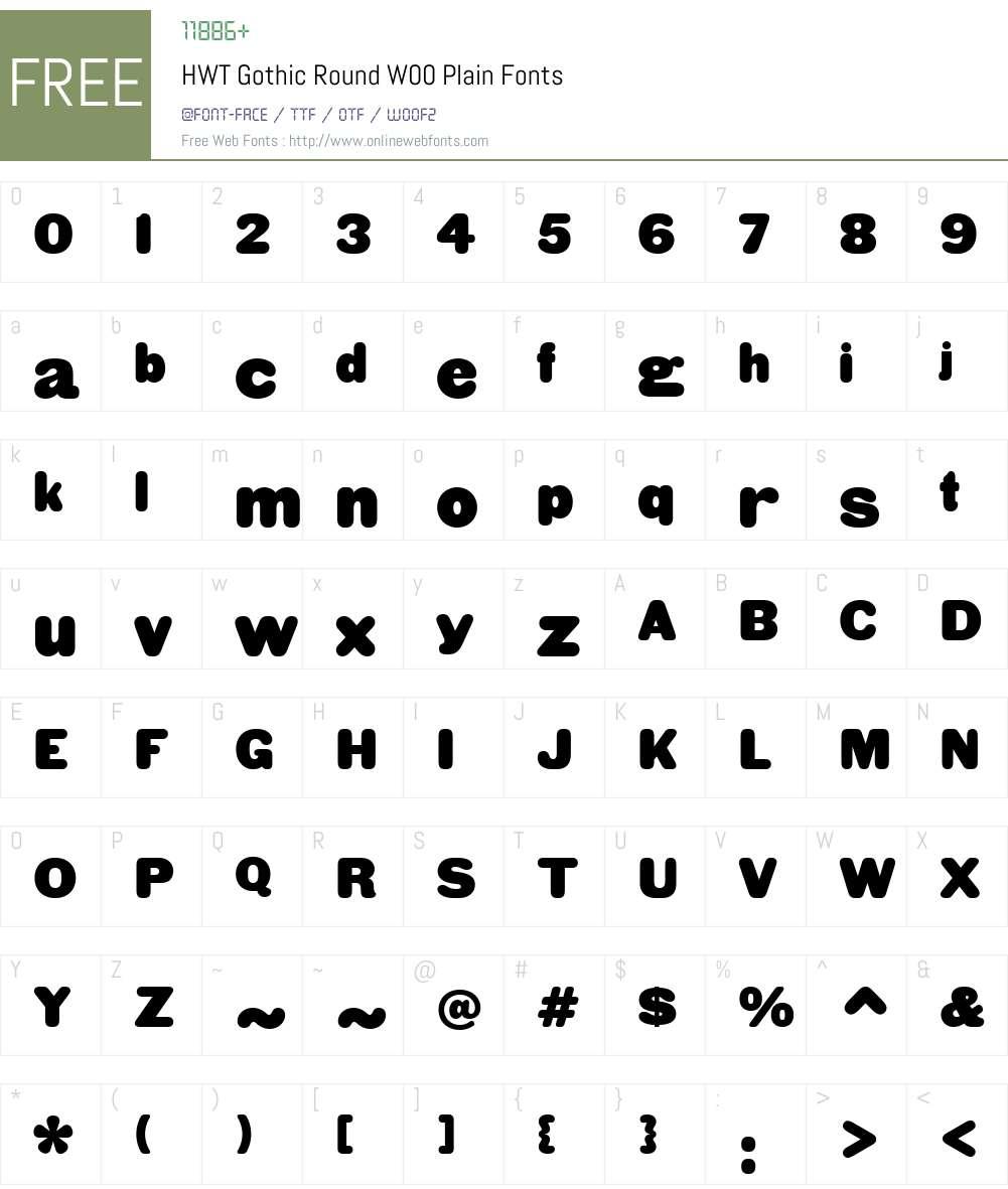 HWT Gothic Round Font Screenshots