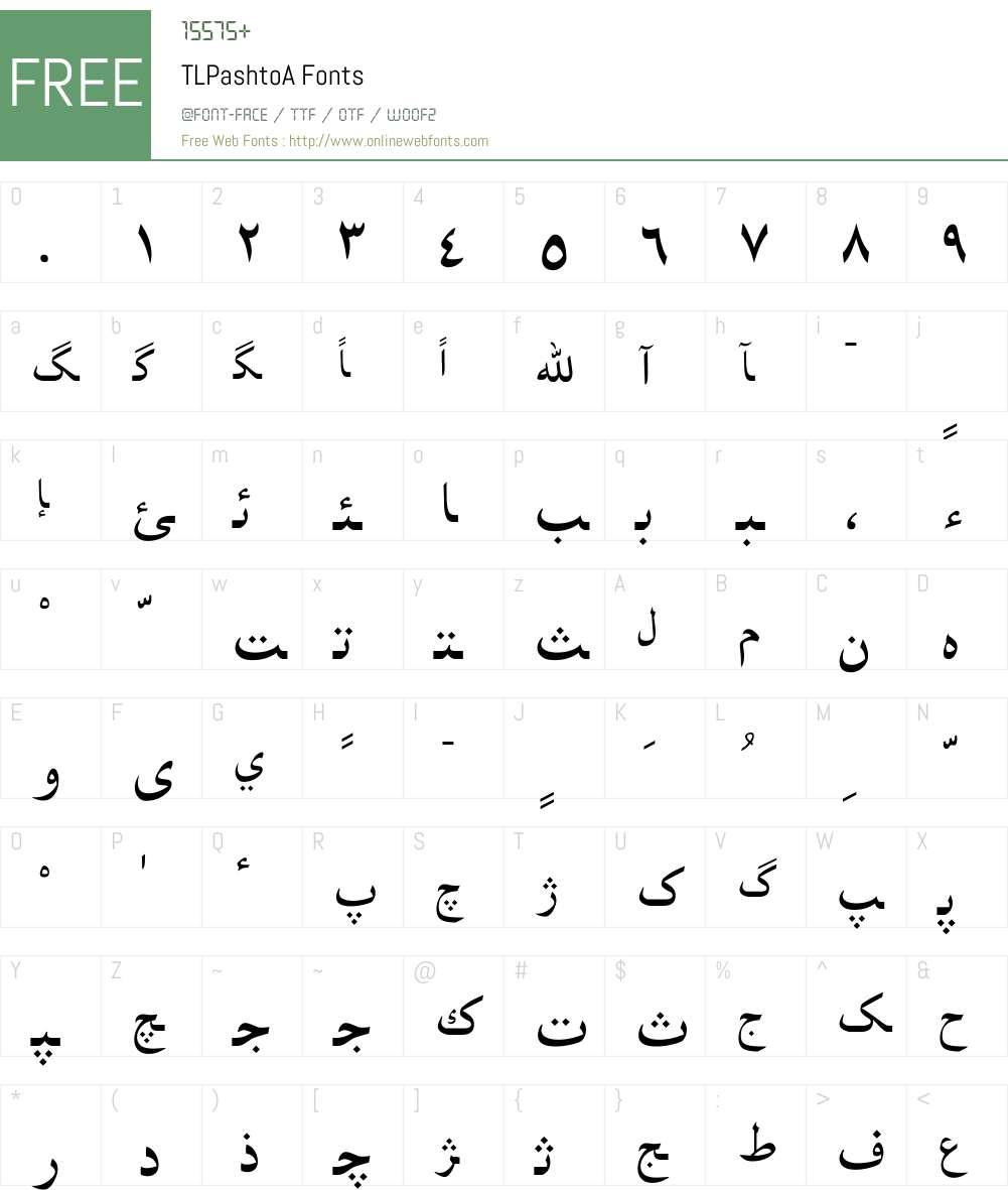 TLPashtoA Font Screenshots