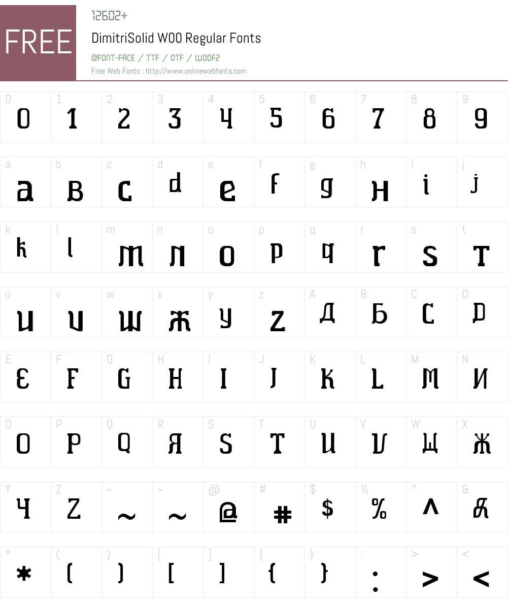 DimitriSolid Font Screenshots