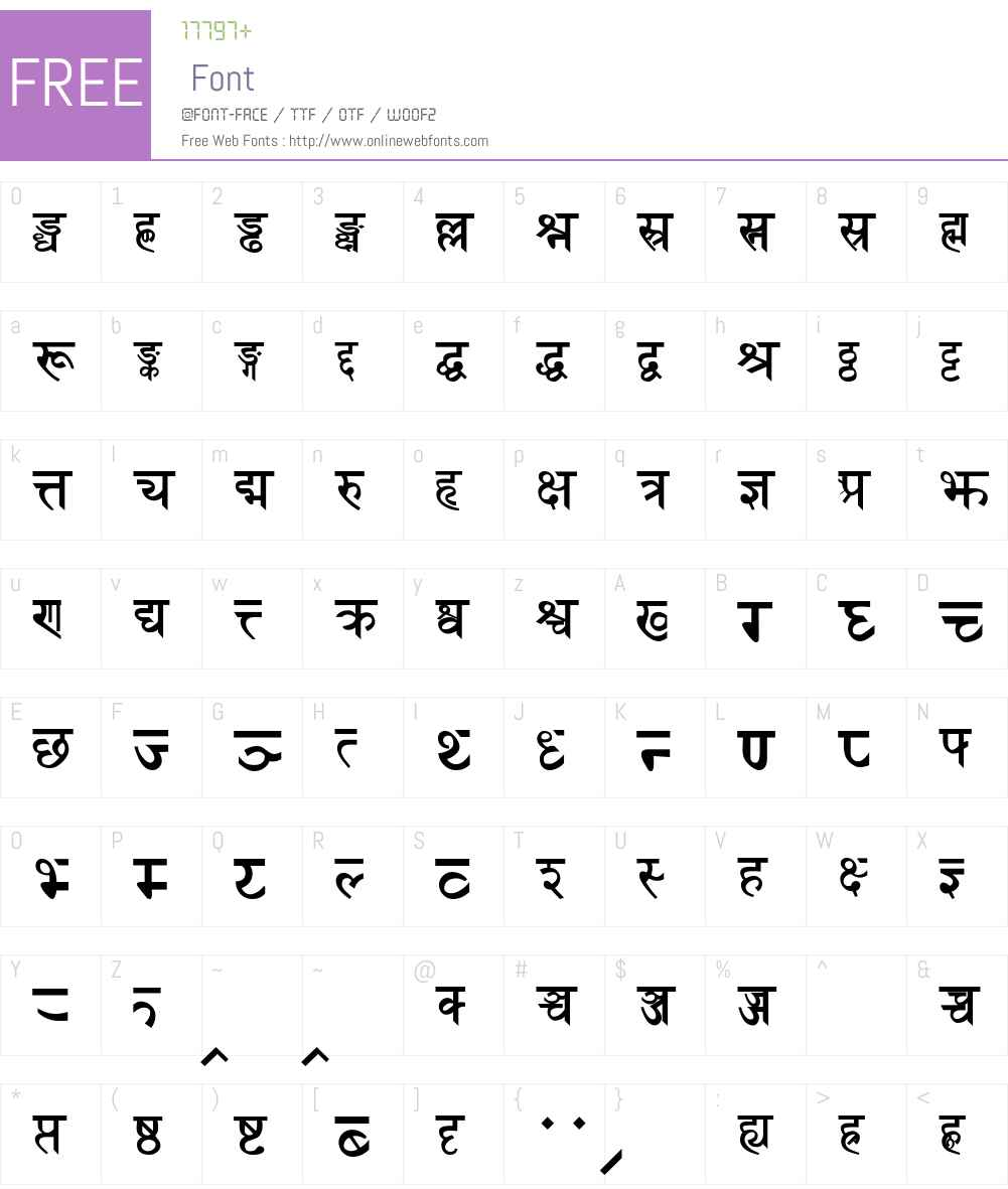 Sanskrit Font Screenshots