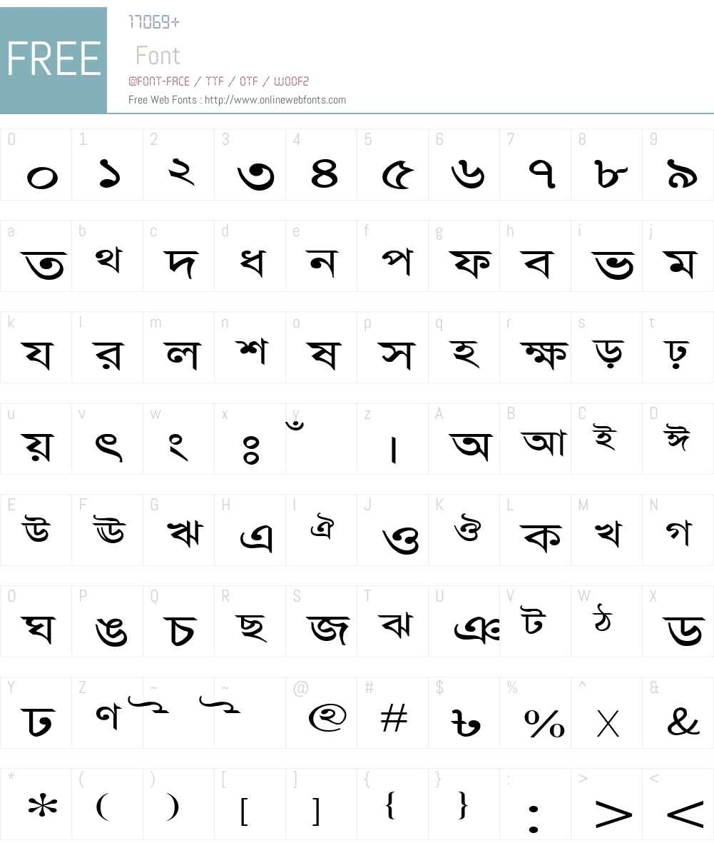 AdarshaLipiExp Font Screenshots