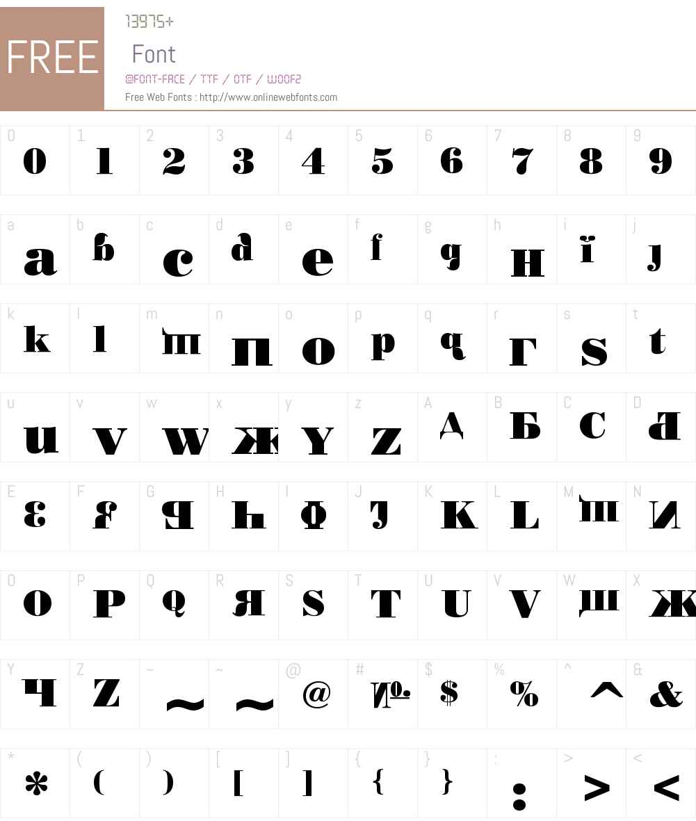 Kremlin Chairman Font Screenshots