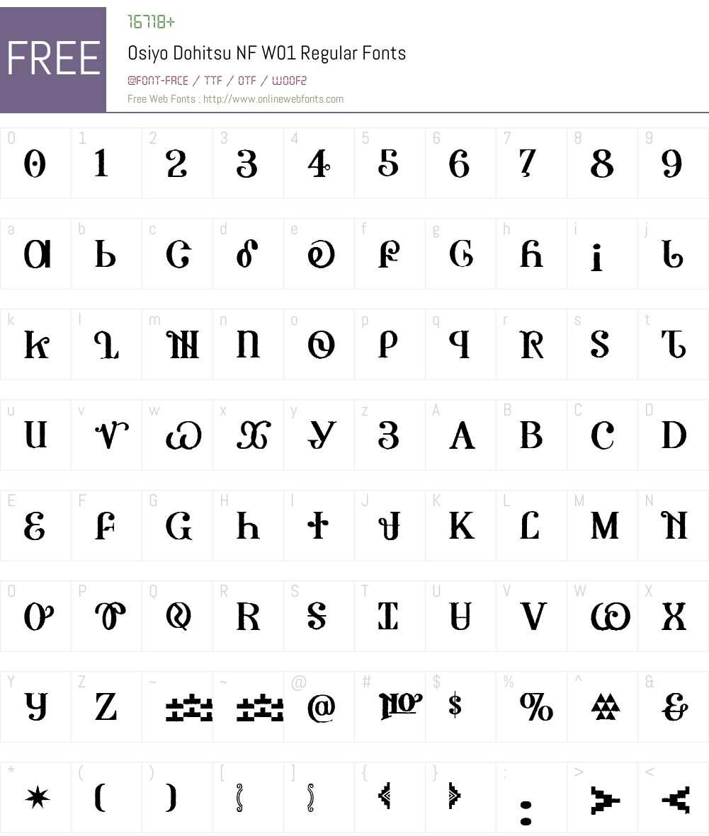 OsiyoDohitsuNFW01-Regular Font Screenshots