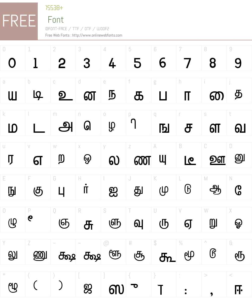 Hindolam Font Screenshots