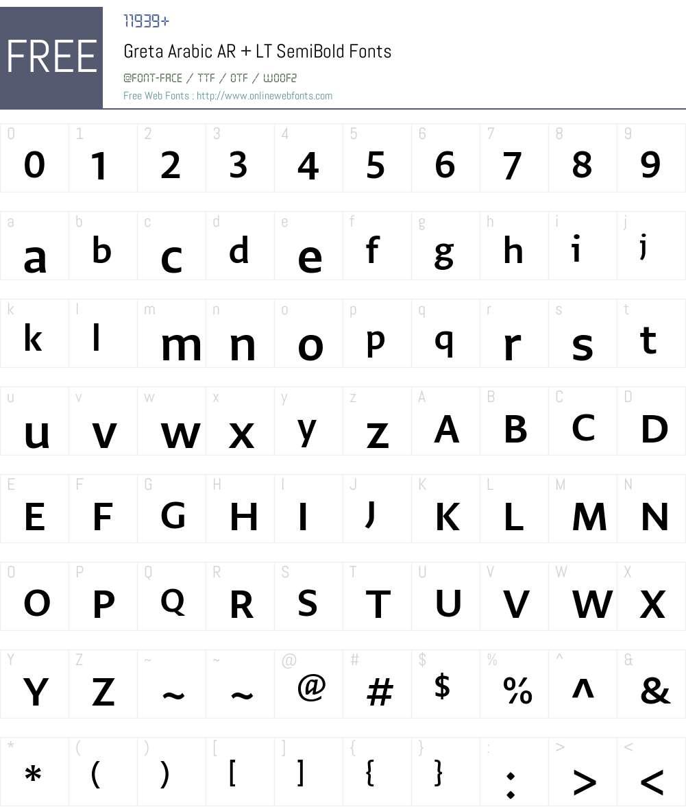 Greta Arabic AR + LT SemiBold Font Screenshots