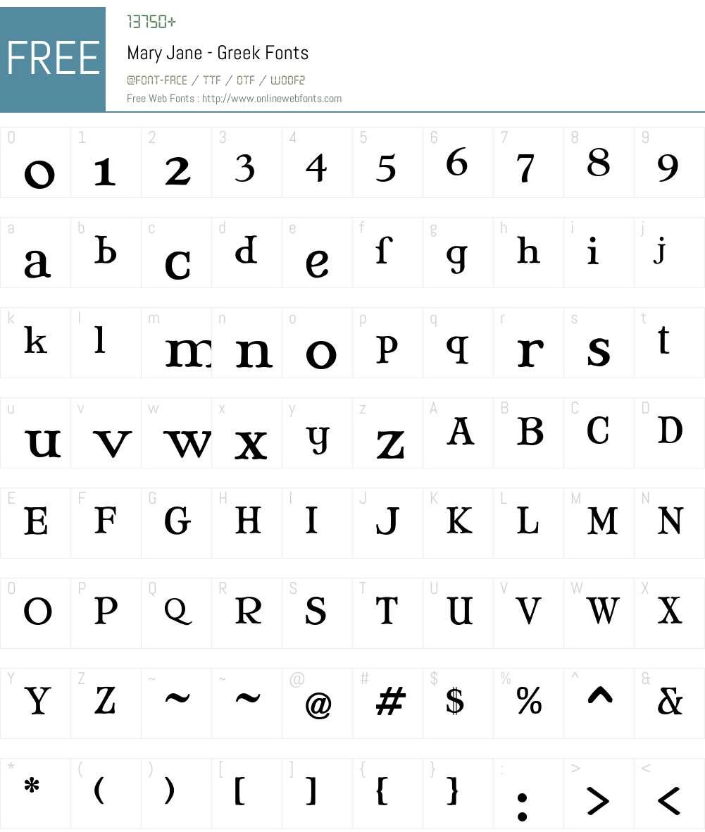 Mary Jane - Greek Font Screenshots
