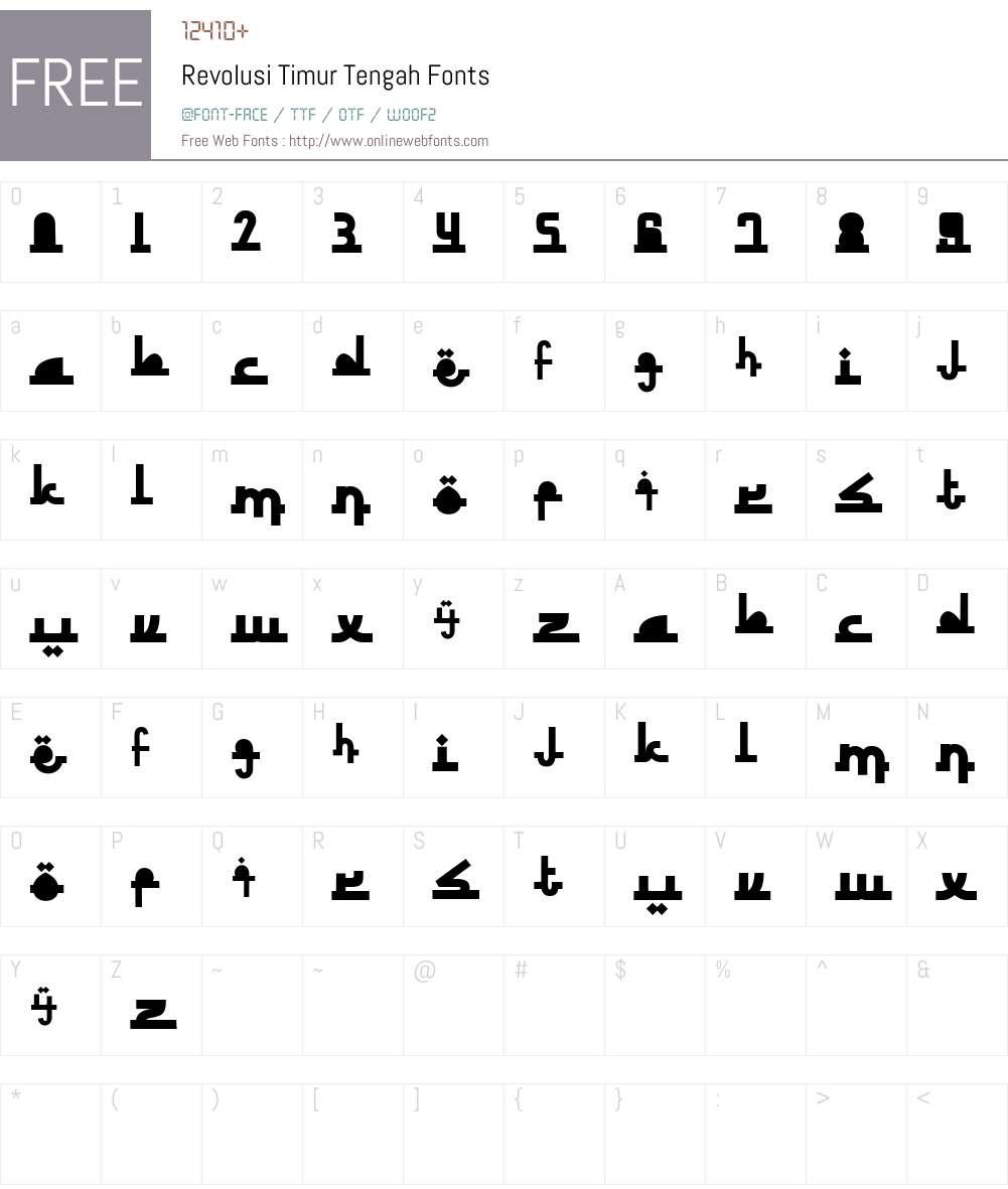 Revolusi Timur Tengah Font Screenshots