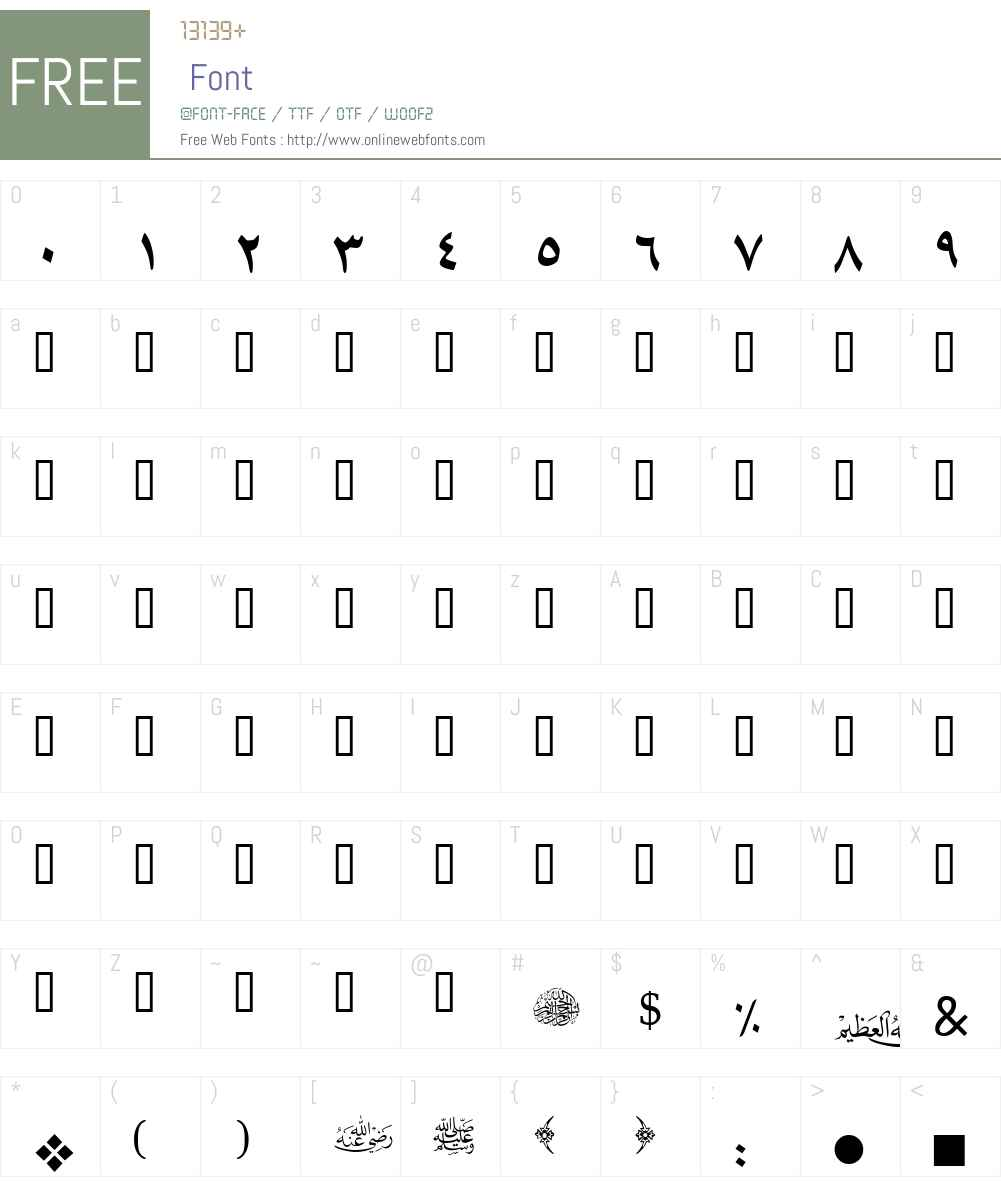DiwanMunaW21-Bold Font Screenshots