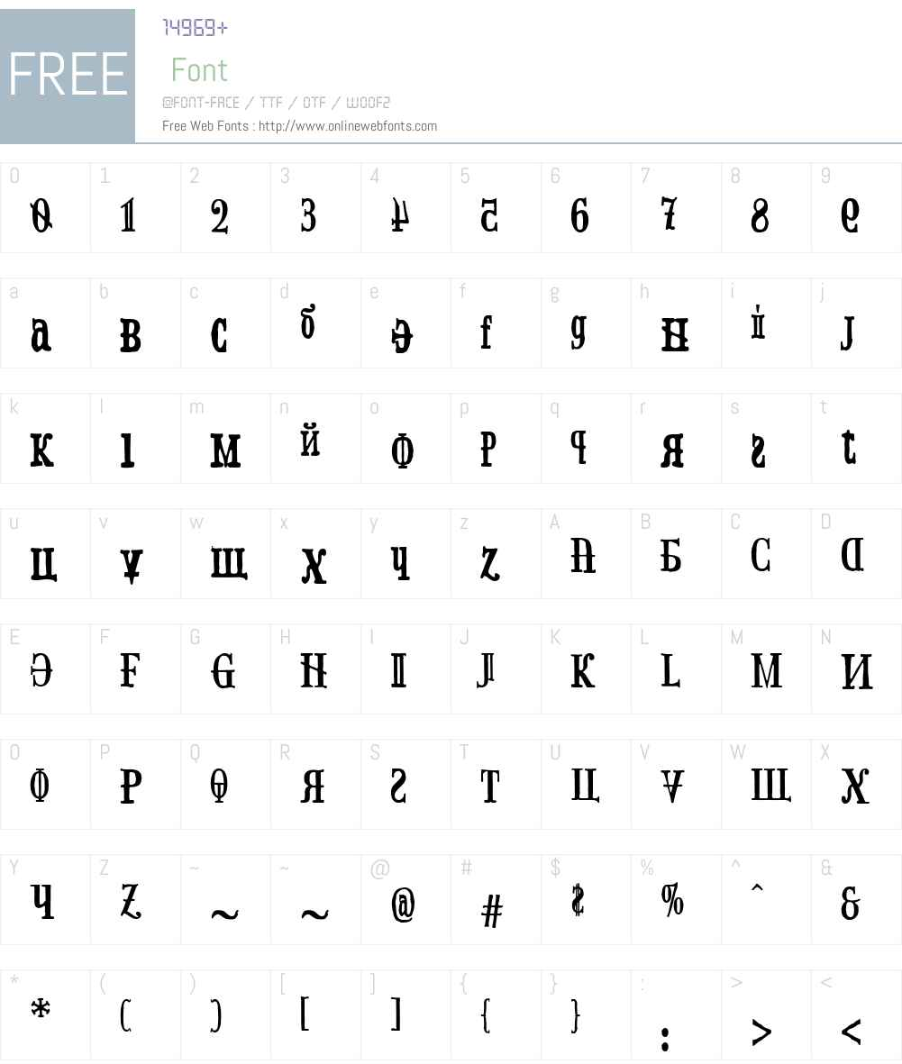 OldRussian Font Screenshots
