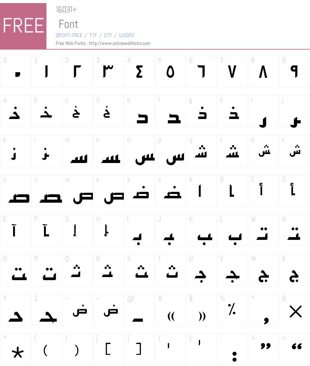 ArabicSans Font Screenshots