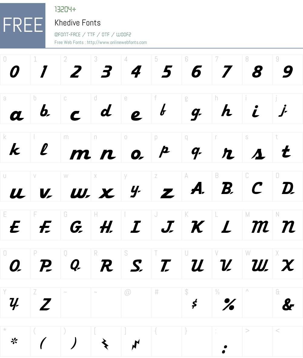 Khedive Font Screenshots
