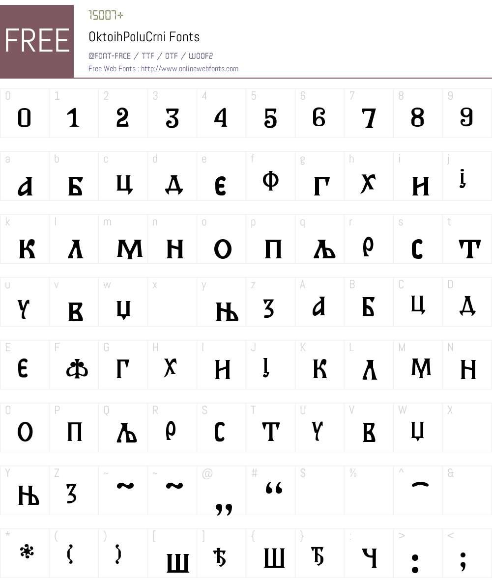 OktoihPoluCrni Font Screenshots