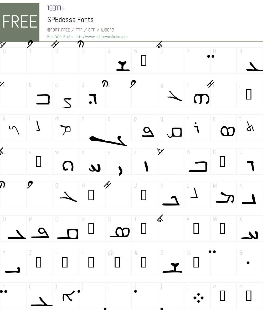 SPEdessa Font Screenshots