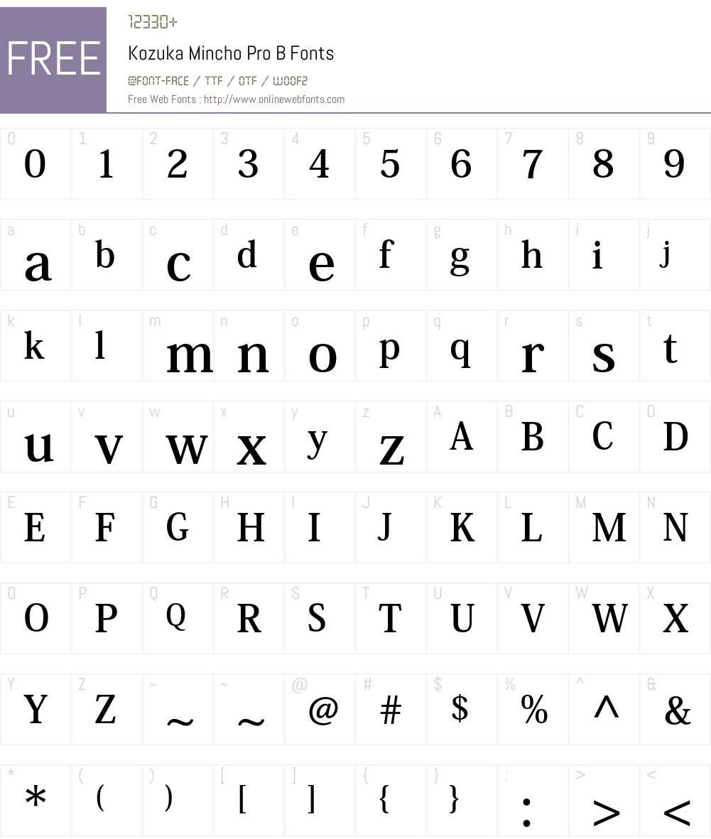Kozuka Mincho Pro B Font Screenshots