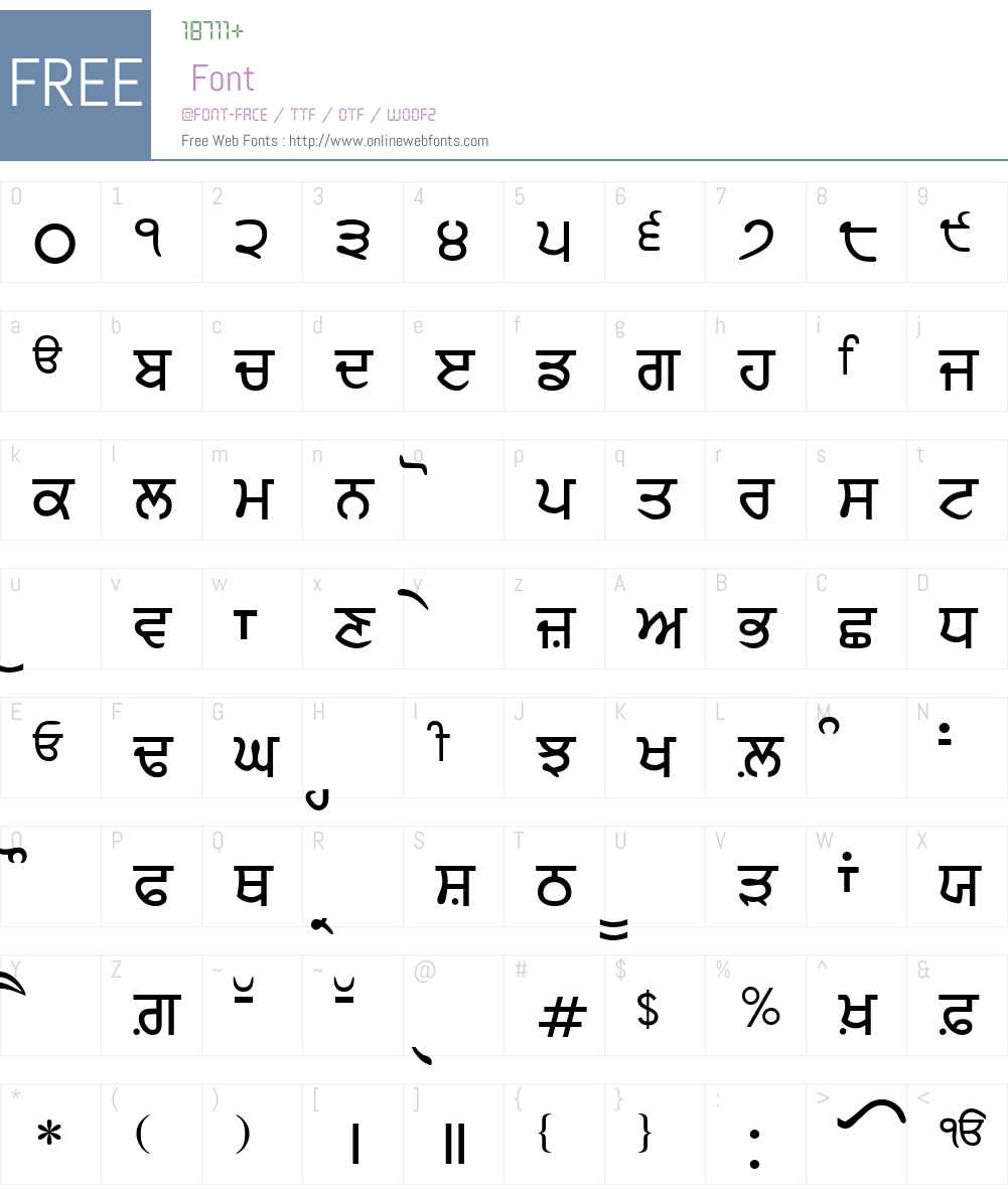 GurbaniAkharHeavy Font Screenshots