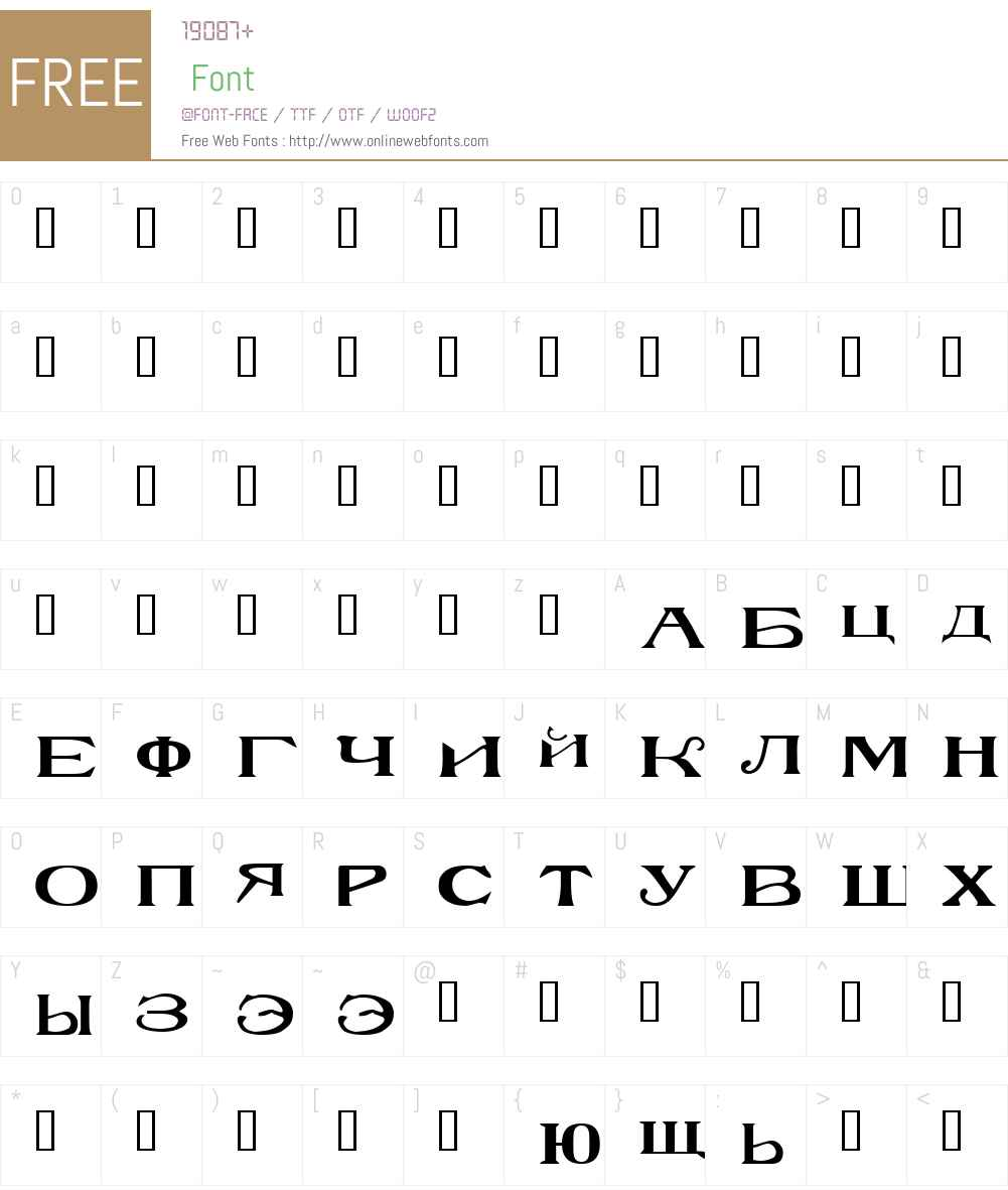 Russkij Font Screenshots
