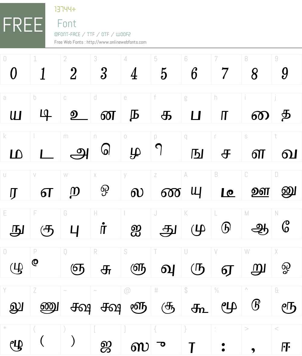 Boopalam Font Screenshots