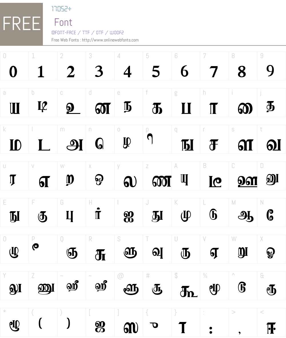 Karaharapriya Font Screenshots