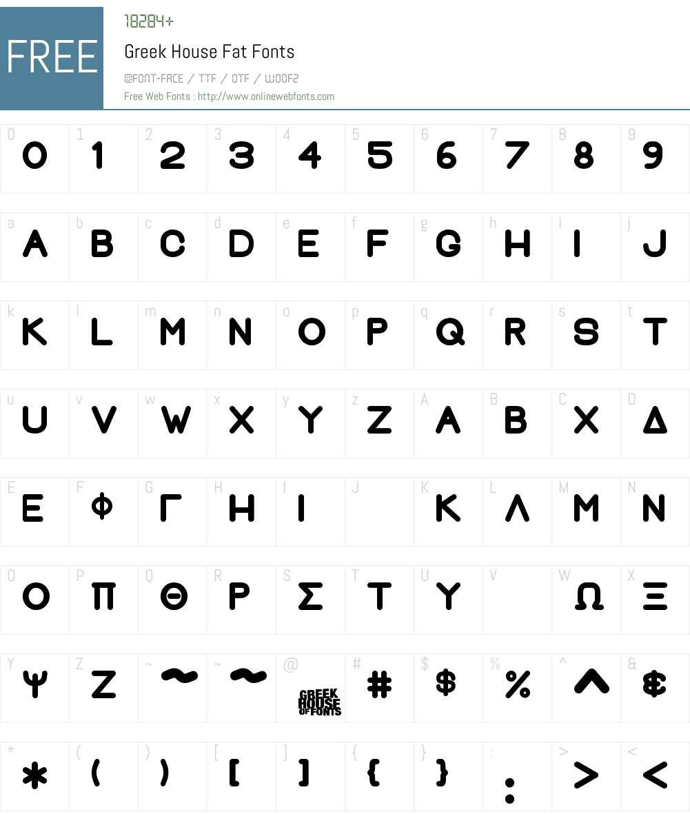 Greek House Fat Font Screenshots