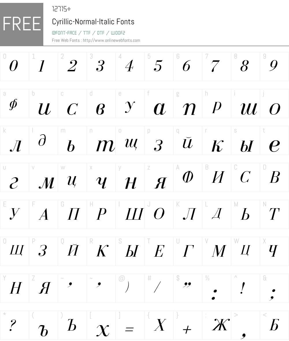 Cyrillic-Normal-Italic Font Screenshots