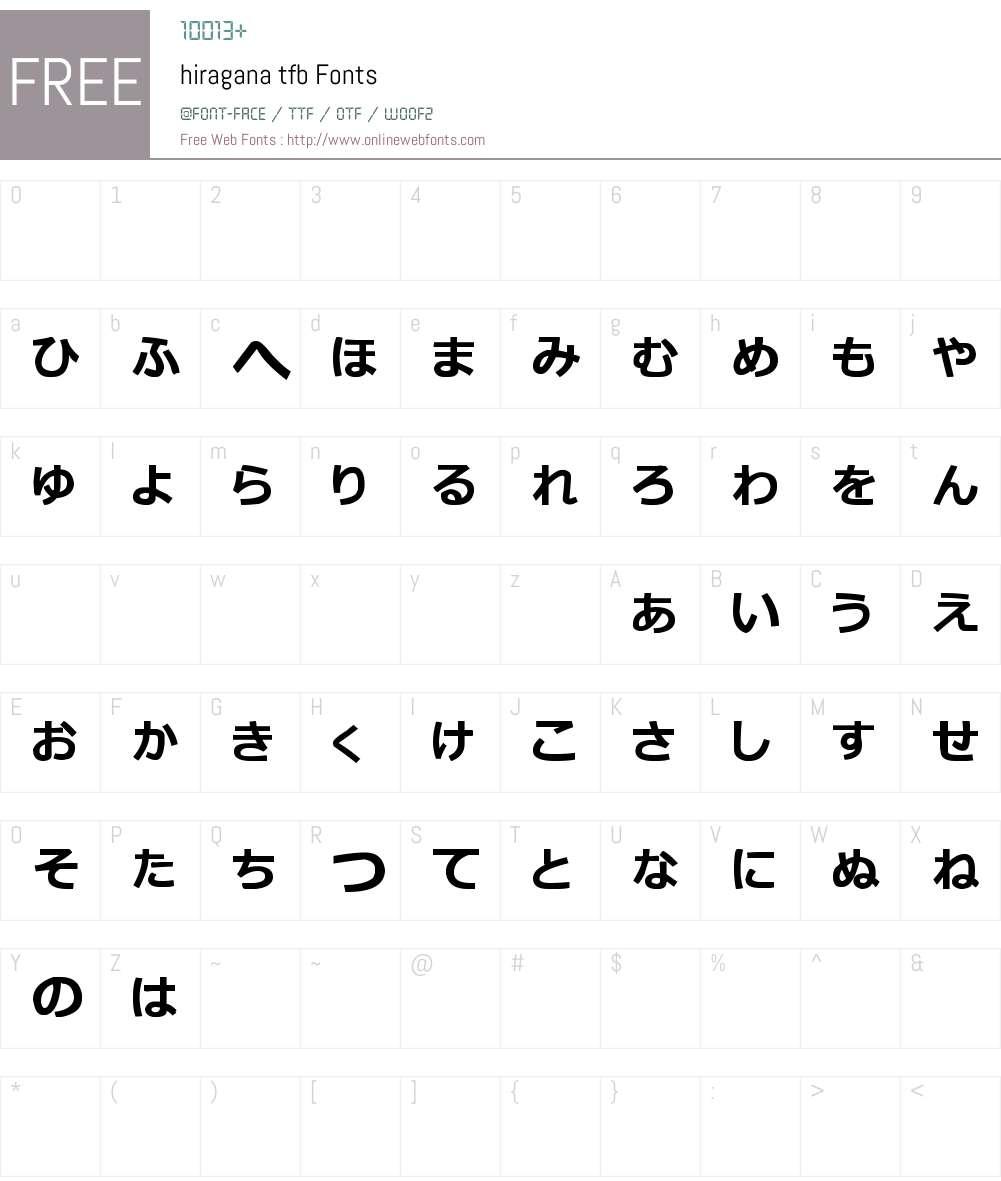 hiragana tfb Font Screenshots