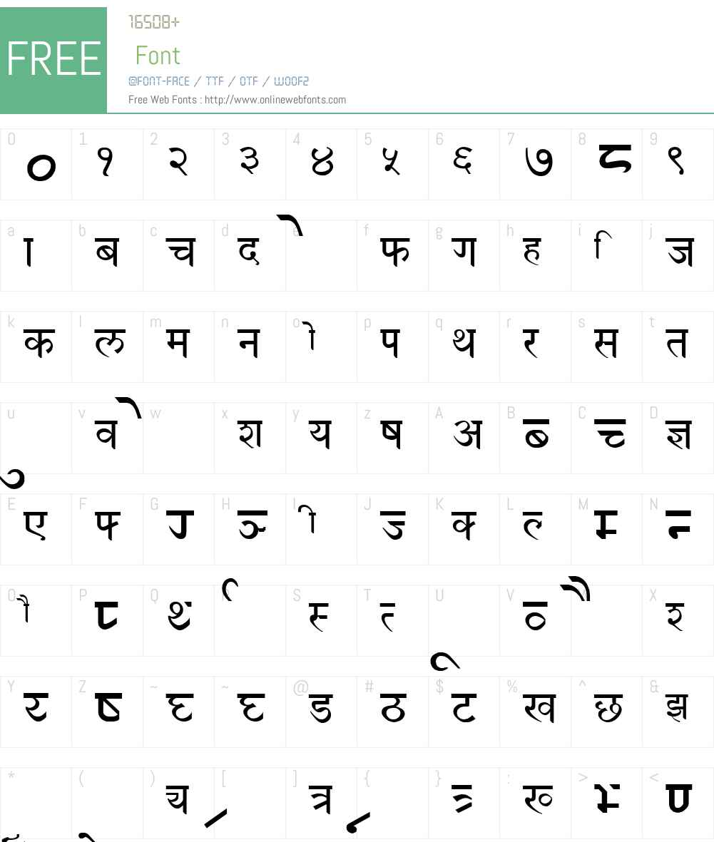 Devanagari New Font Screenshots