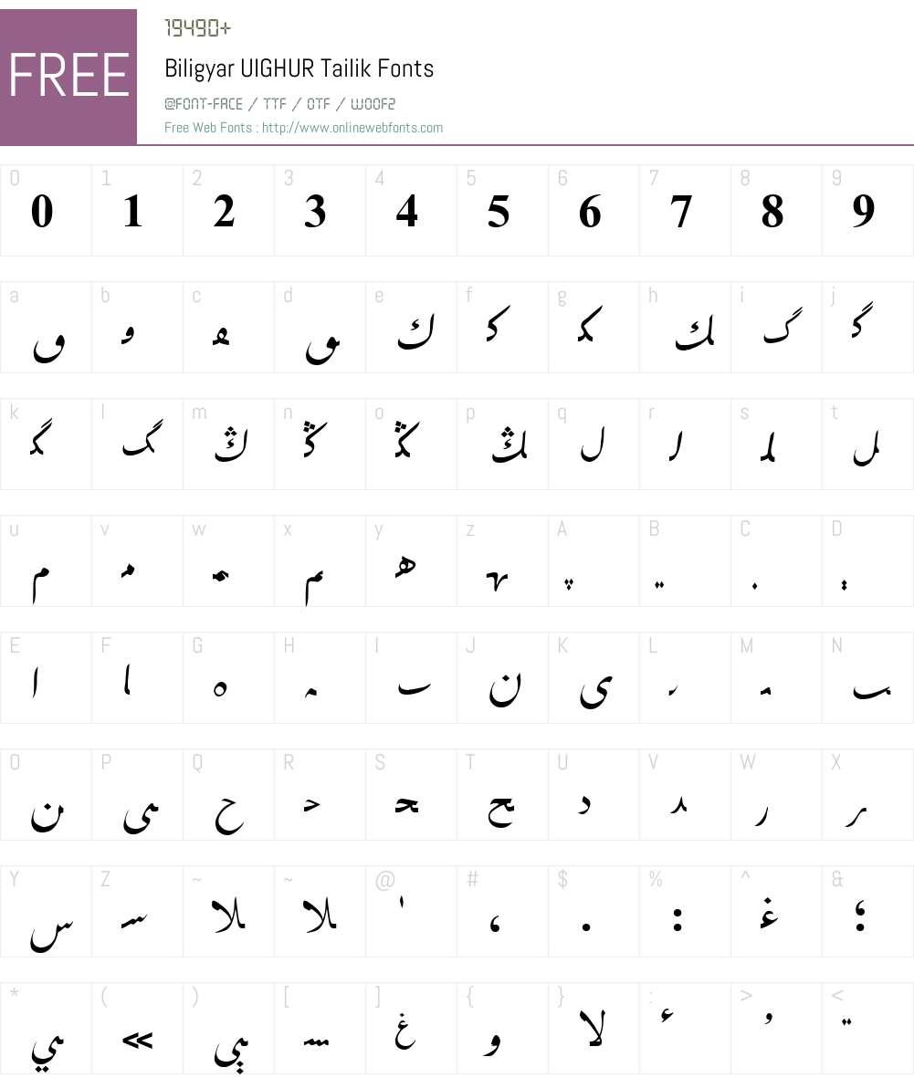 Biligyar UIGHUR Tailik Font Screenshots