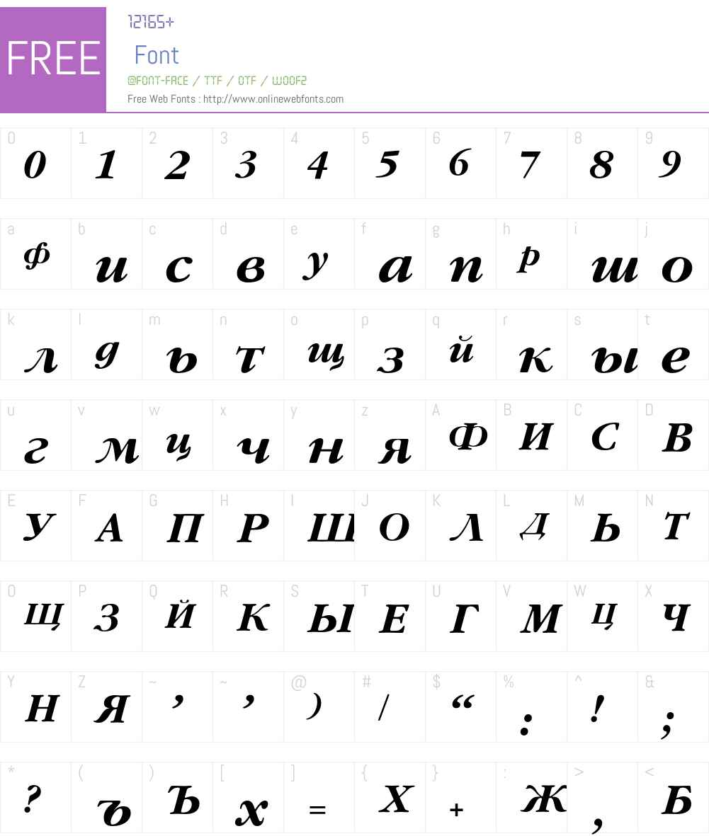 GaramondFLFCyrillic-BolIta Font Screenshots