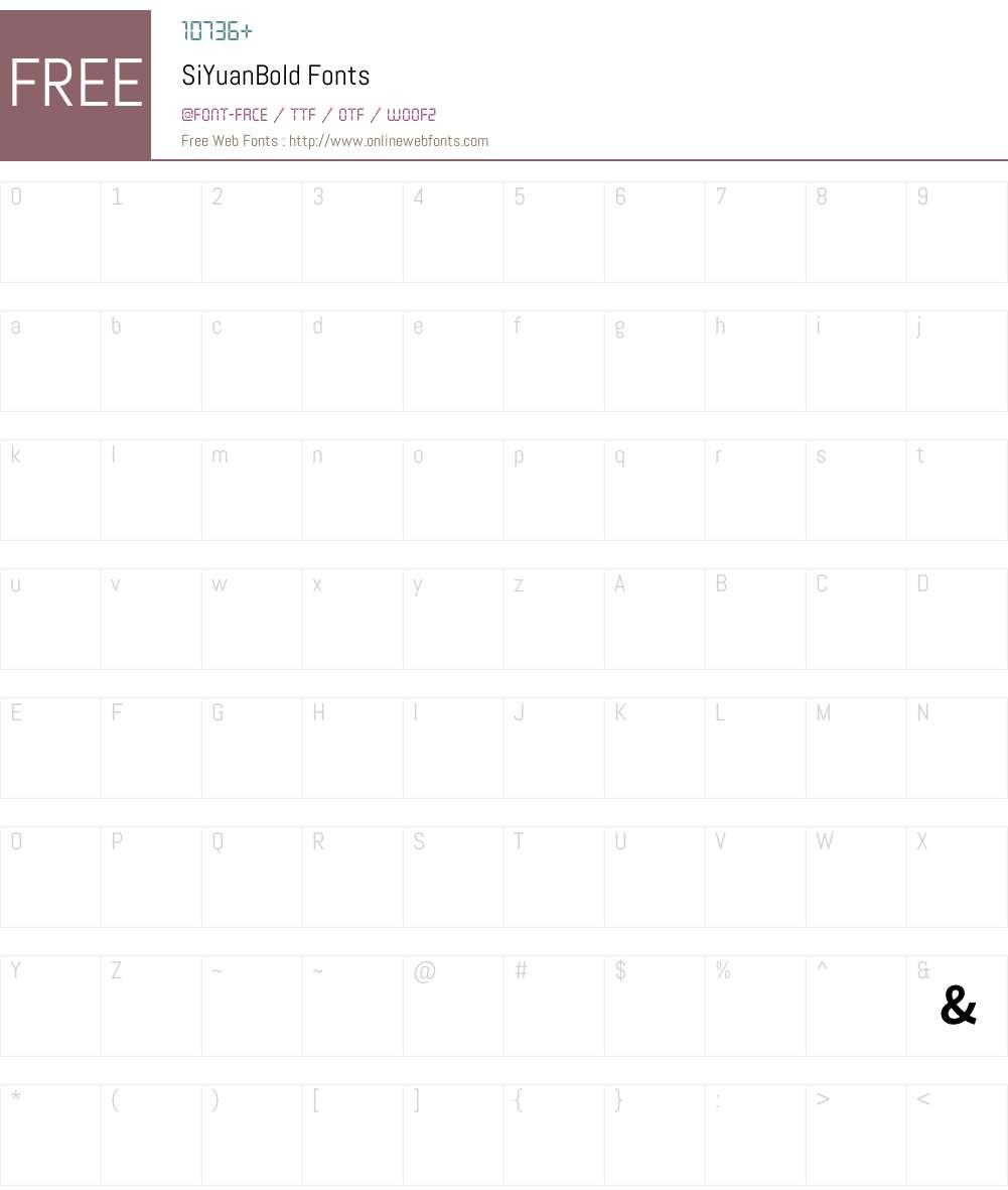 SiYuanBold Font Screenshots