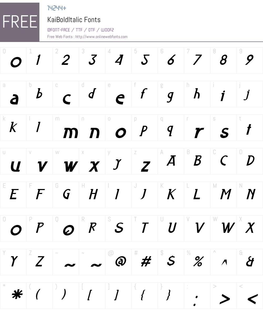 KaiW00-BdIt Font Screenshots