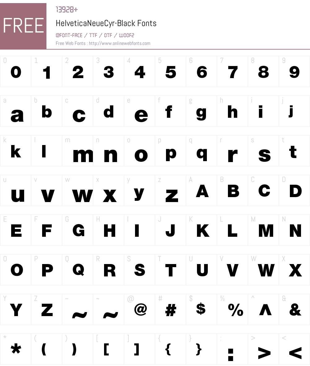 HelveticaNeueCyr Font Screenshots