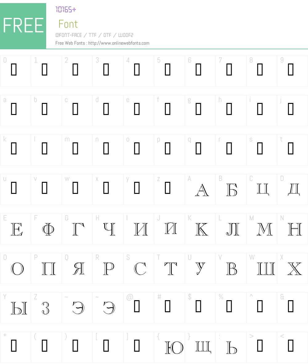 Russkij Font Screenshots