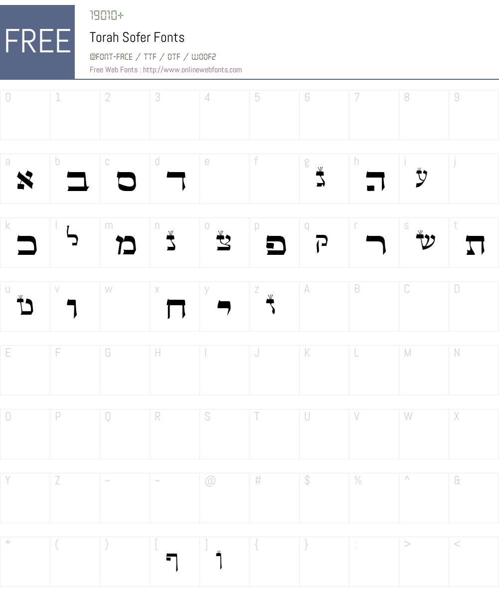 Torah Sofer Font Screenshots