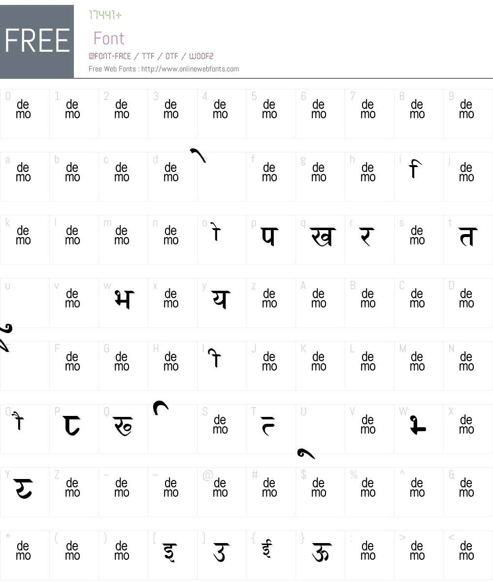 Marathi Saral-DEMO Font Screenshots