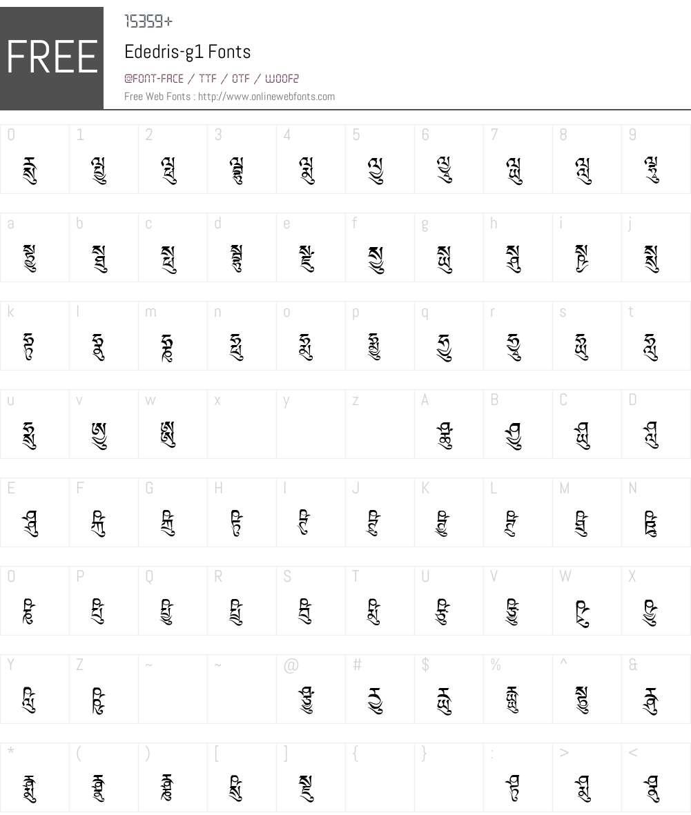 Ededris-g1 Font Screenshots