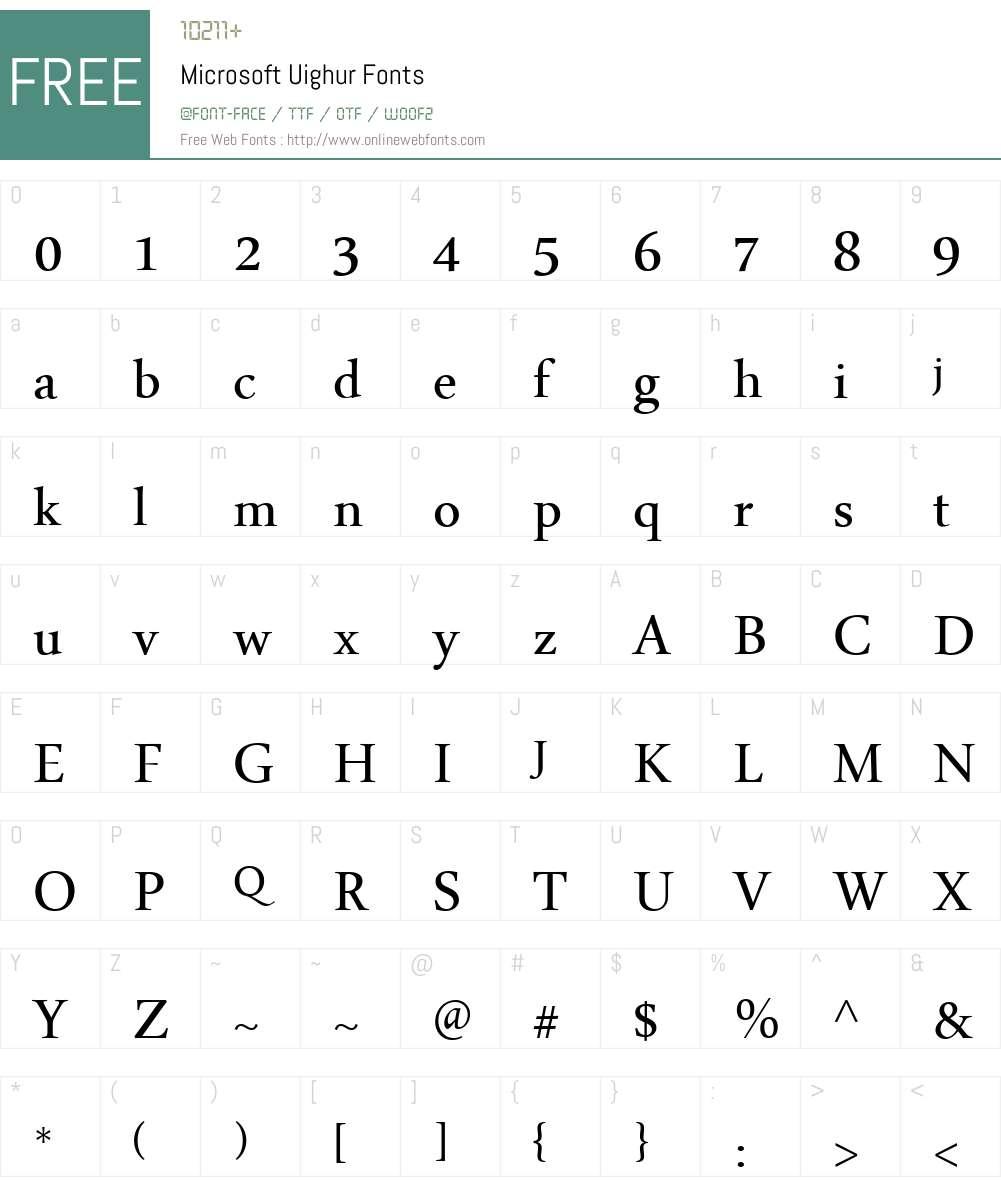 Microsoft Uighur Font Screenshots