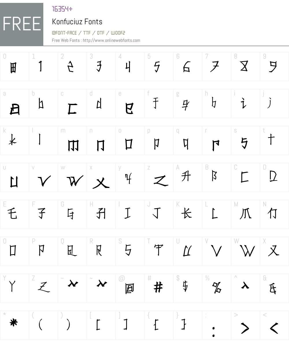 Konfuciuz Font Screenshots