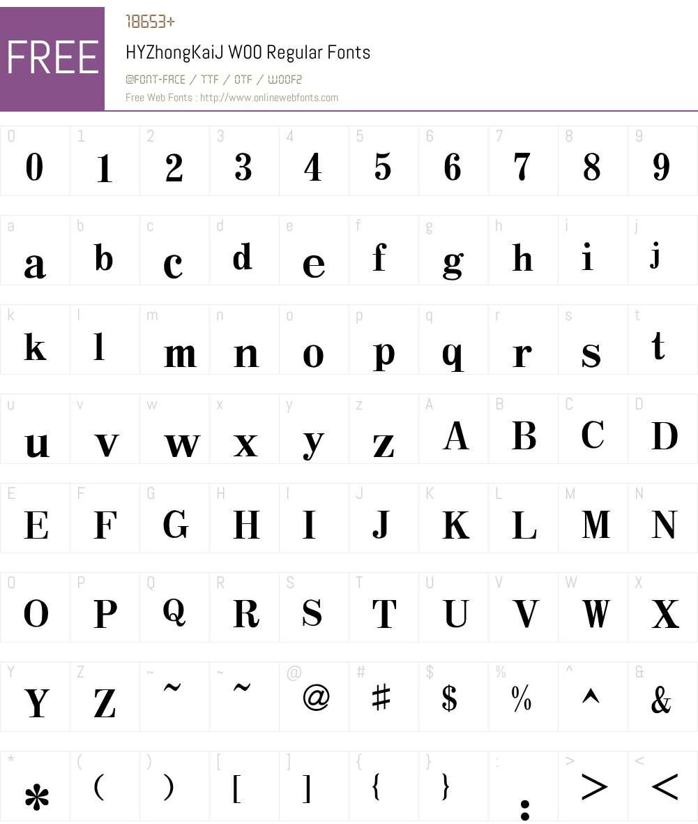 HY Zhong Kai Simplified Chinese Font Screenshots
