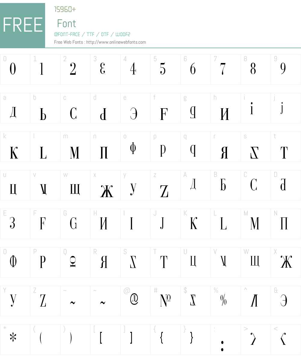 Cyberia Condensed Font Screenshots