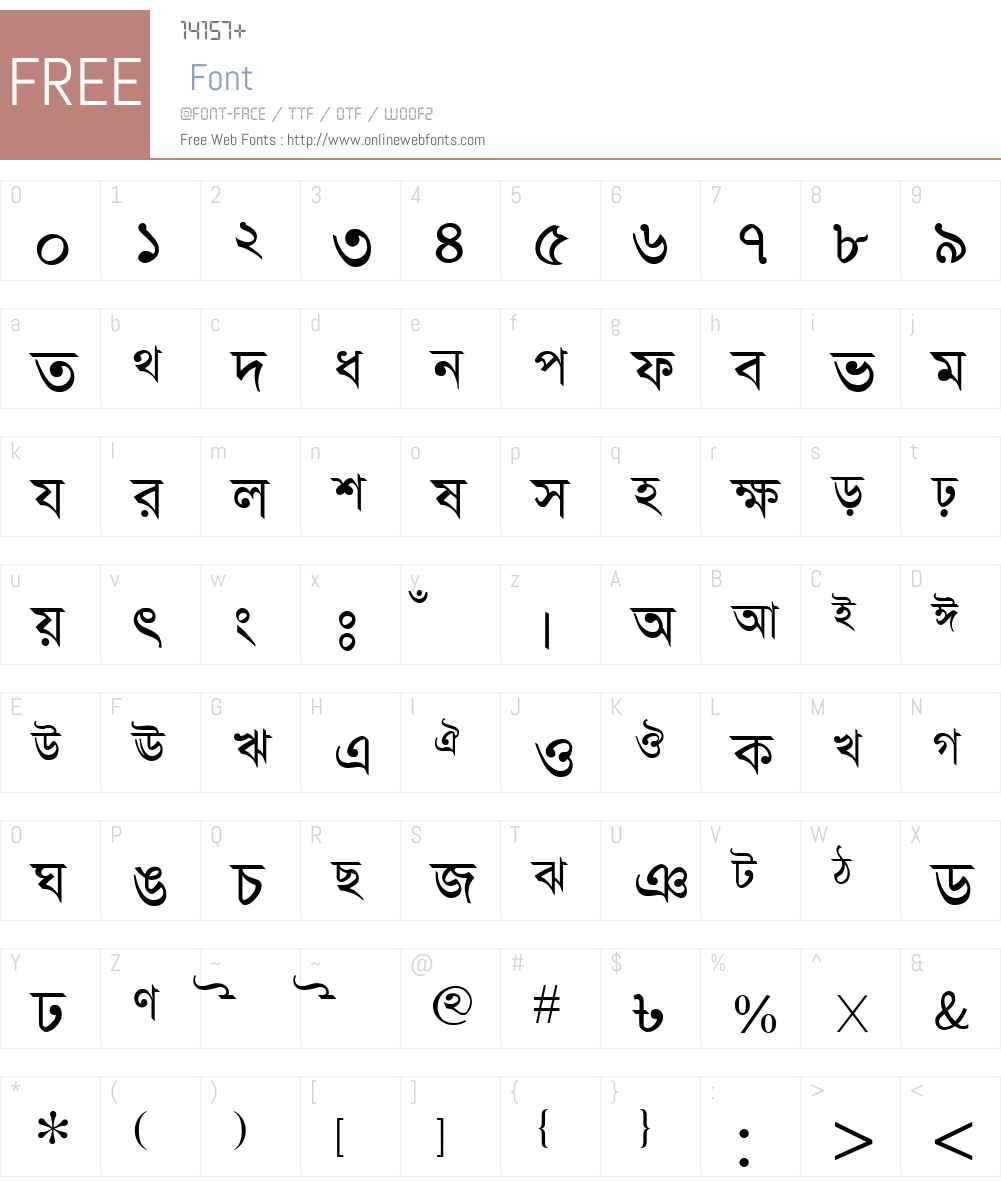 AdarshaLipiNormal Font Screenshots