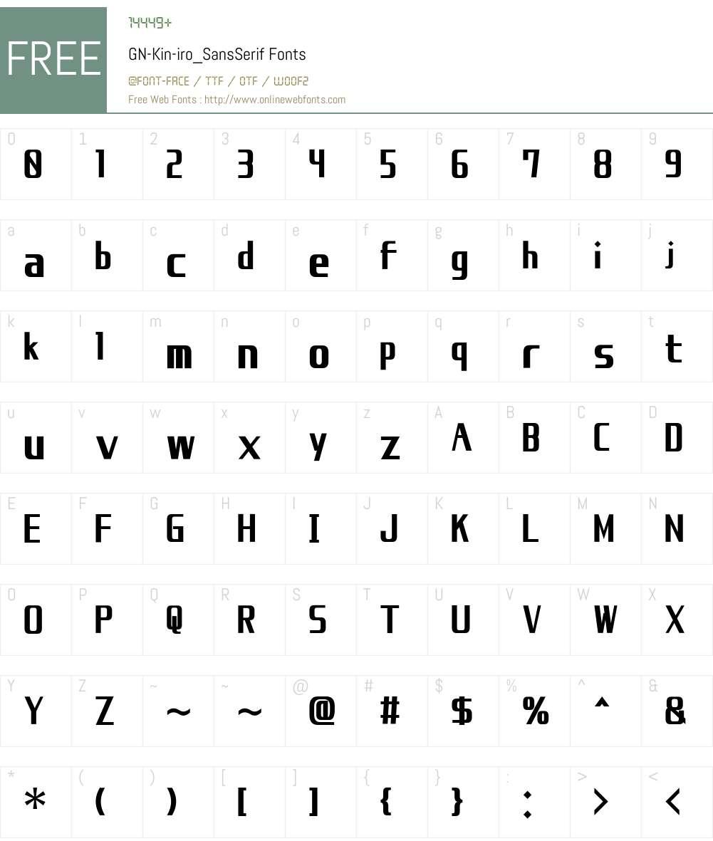 GN-Kin-iro_SansSerif Font Screenshots