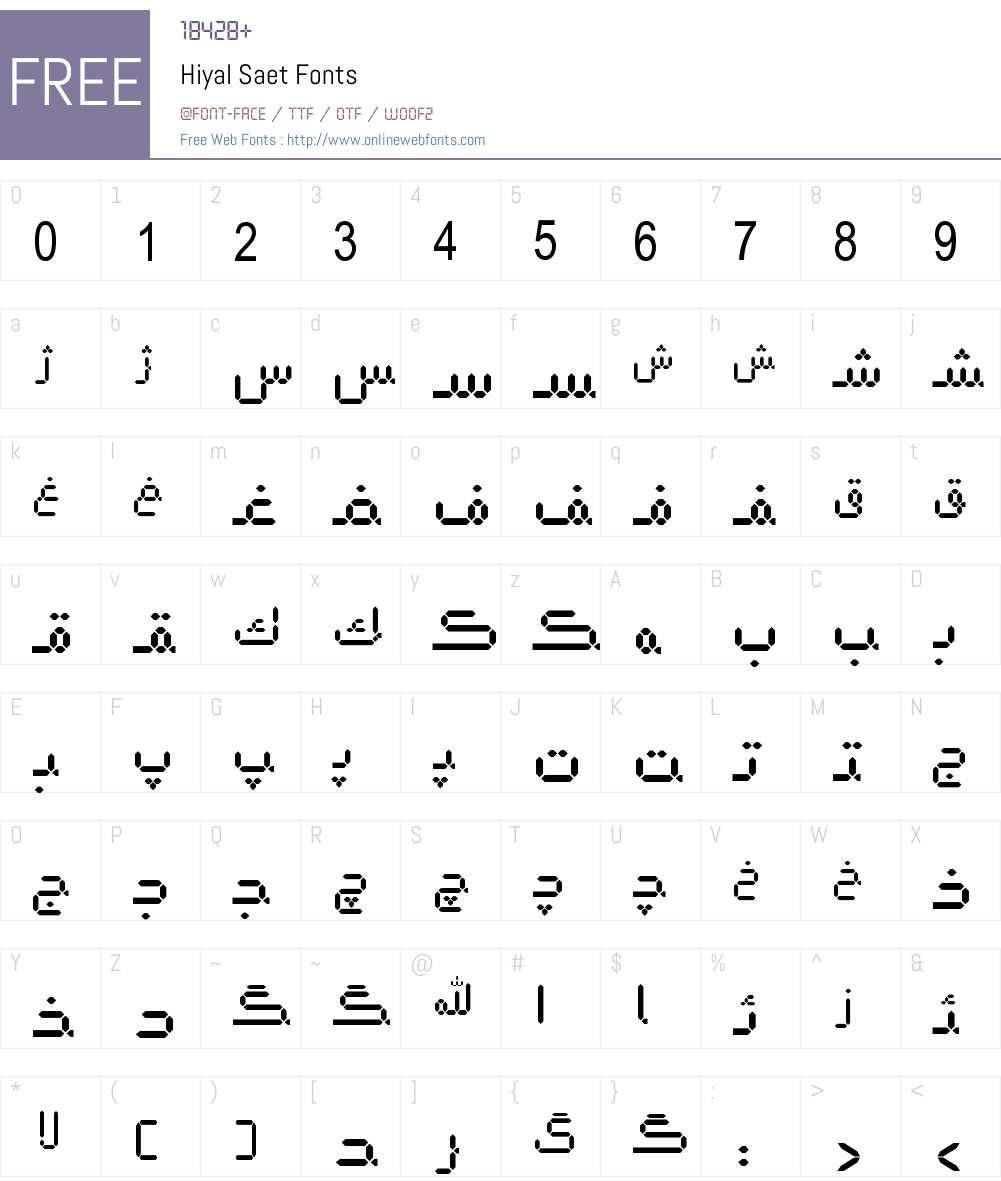 Hiyal Saet Font Screenshots