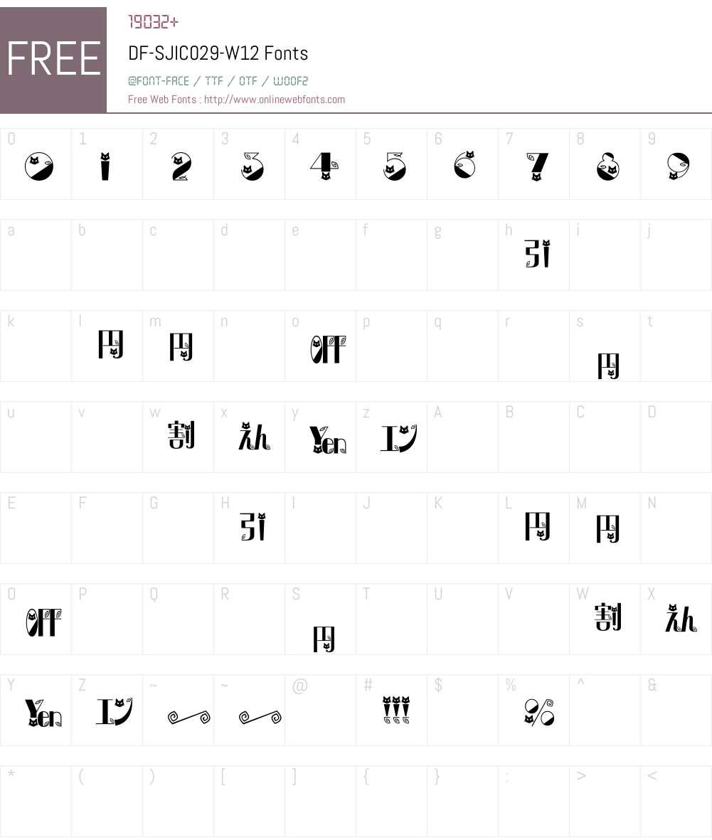 DF-SJIC029-W12 Font Screenshots