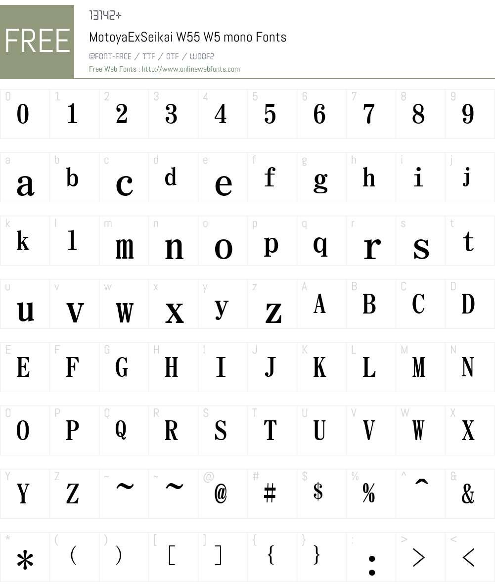 Motoya Seikai Font Screenshots