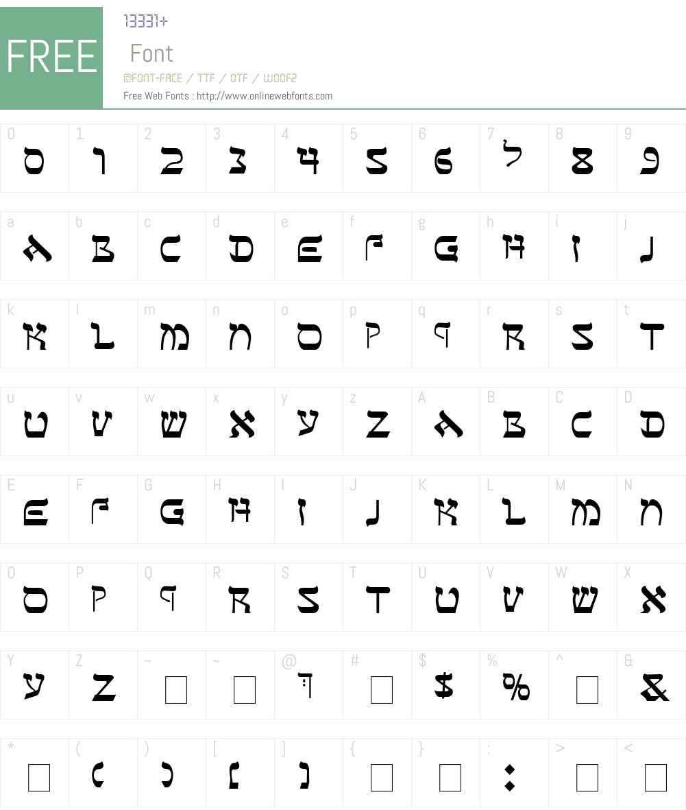 Sefer AH Font Screenshots