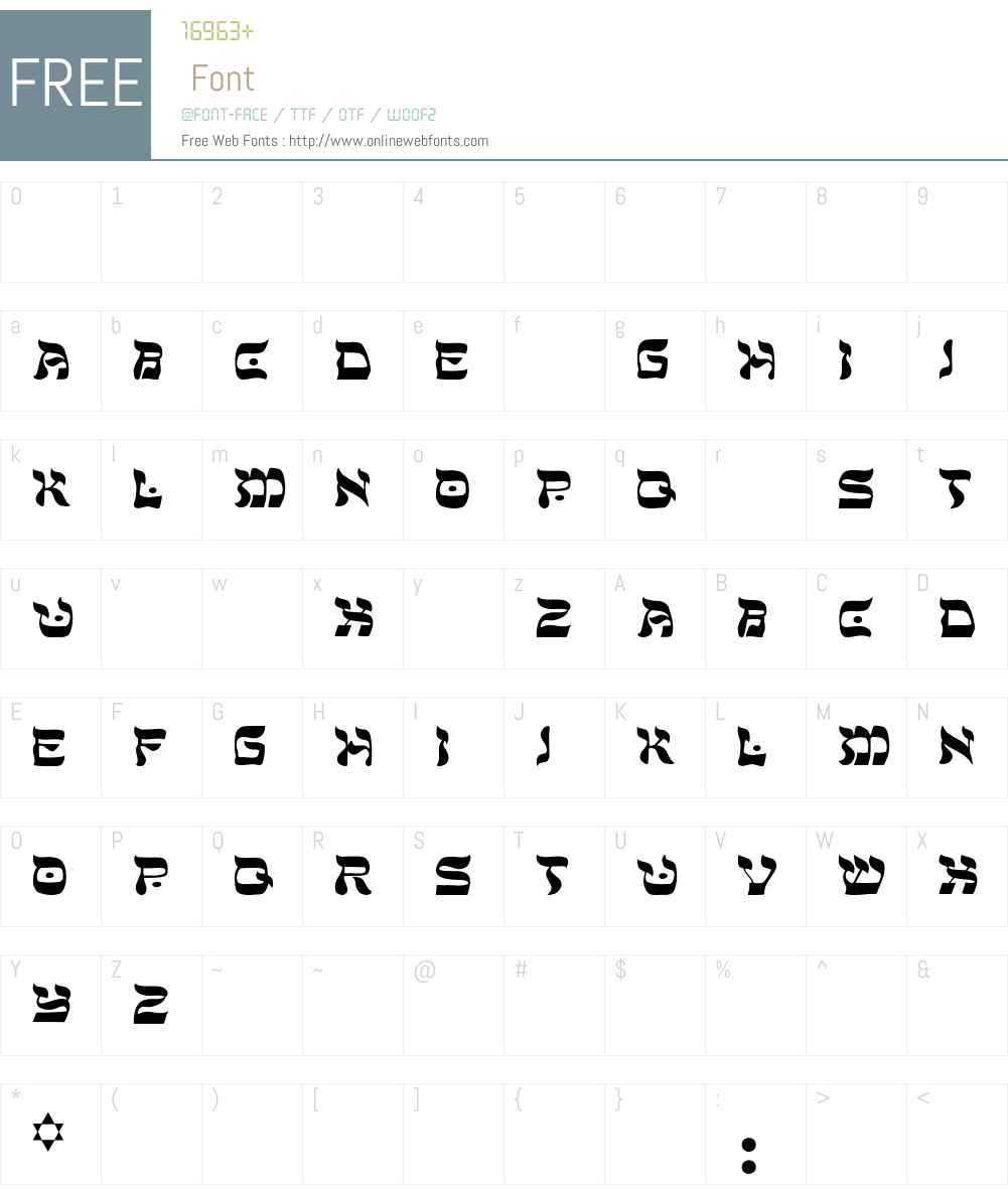 Shalom-Light Font Screenshots