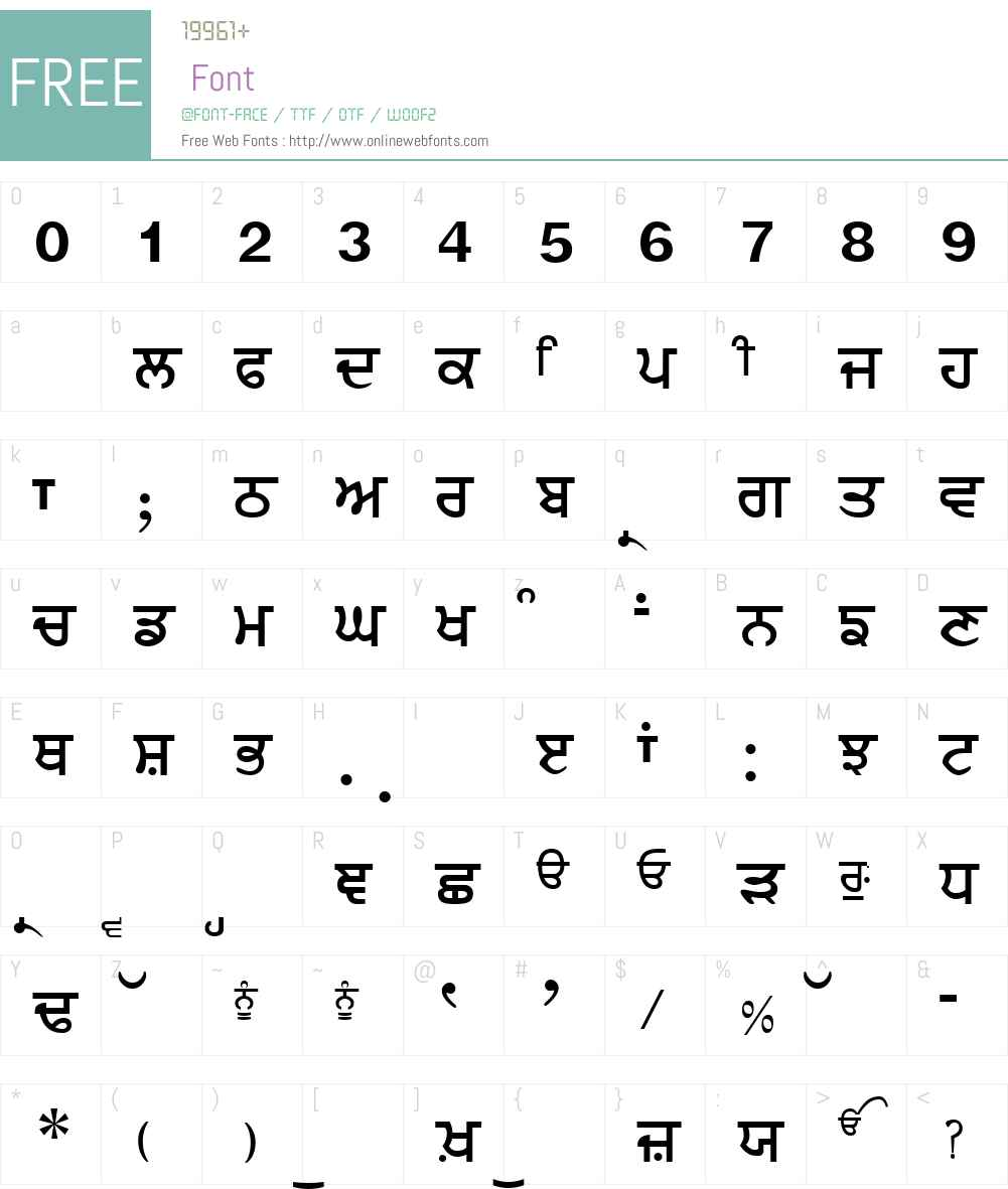 BJanmeja5A Font Screenshots
